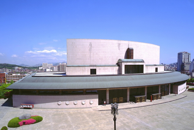 A photo provided by Seoul Arts Center of its building.