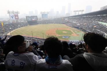 KBO to Monitor Air Quality at Baseball Stadiums