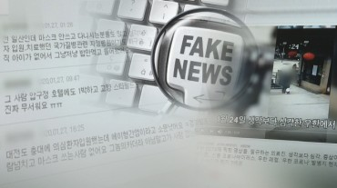 S. Korea to Clamp Down on Coronavirus Fake News