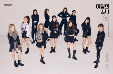 Loona's New Album Tops iTunes Charts in 56 Countries