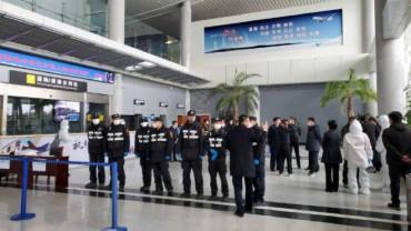 Public Chagrin Grows over China's Virus Quarantine Measures Against Korean Visitors