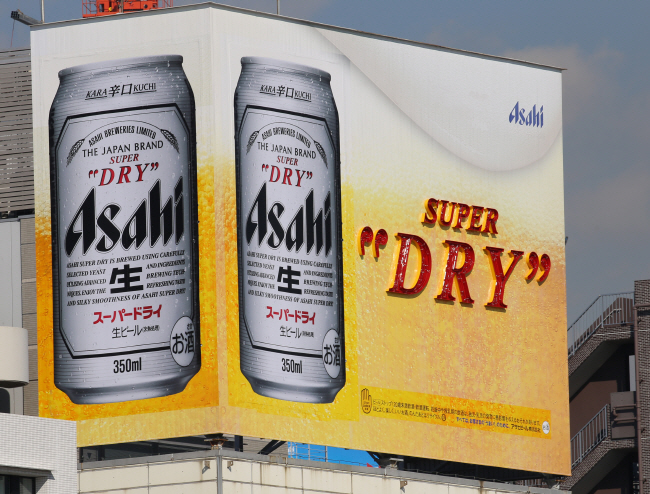 South Korea used to be the biggest overseas destination for Japanese beer before the trade row. (Yonhap)