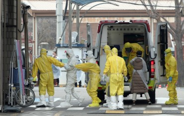 S. Korea to Adopt Enhanced Quarantine Measures to Fight Coronavirus