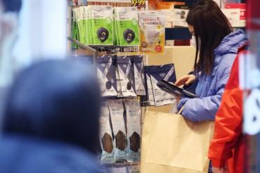 Gov't to Punish Mask Sellers 'Disturbing Market'