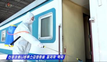 N. Korea Strengthens Checks on Entrants from Overseas Trips to Fight Coronavirus