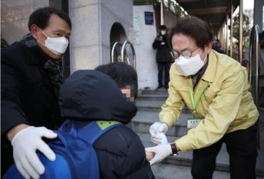 Hundreds of Schools Closed to Stem Spread of New Coronavirus