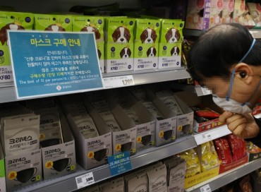 S. Korea Strengthens Crackdown on Smuggling Face Masks Out of Country