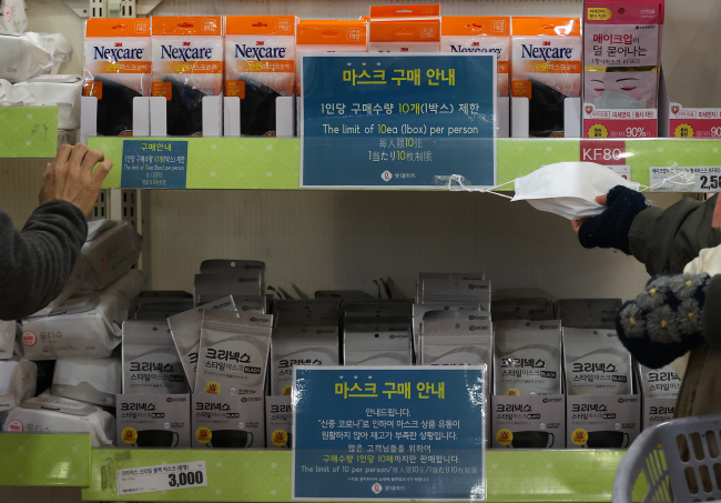 A sign at a mask counter at a retail outlet in Seoul informs customers of a purchase limit of 10 masks per person amid the escalating coronavirus crisis on Feb. 4, 2020. (Yonhap)