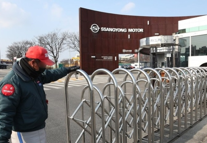 SsangYong Motor's Losses Narrow in H1 on Self-help Measures