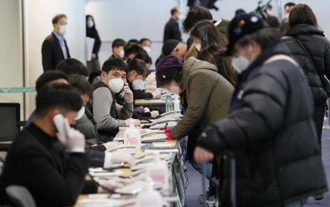 Over 600 Quarantine Officials Fighting Coronavirus at Incheon Airport
