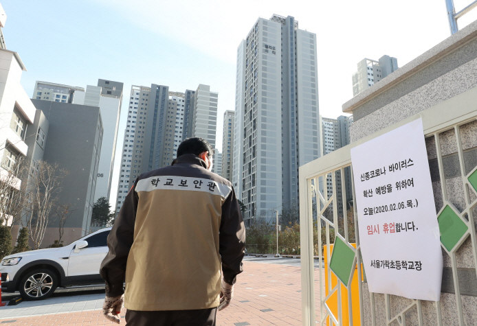 This photo taken on Feb. 6, 2020, shows a school sheriff standing in front of an elementary school in eastern Seoul that temporarily closed following the new coronavirus outbreak. (Yonhap)