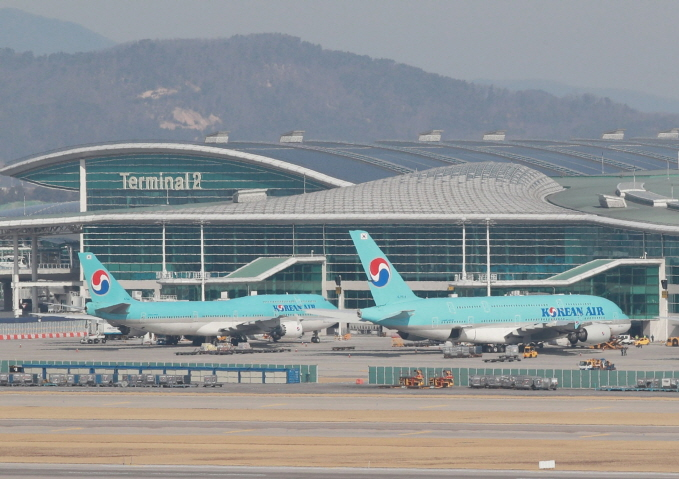 Korean Air Extends Mileage Expiration Dates amid Pandemic