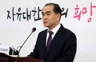 High-profile N.K. Defector to Use Adopted Name in April Elections Bid
