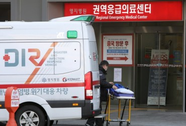 Recovered Coronavirus Patients Leave Thank-You Notes for Korean Doctors