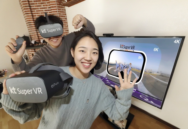 This photo provided by KT Corp. on Feb. 13, 2020, shows models demonstrating KT's virtual reality (VR) service, Super VR.
