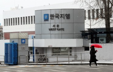 GM Korea Union Tentatively OKs 2020 Wage Deal
