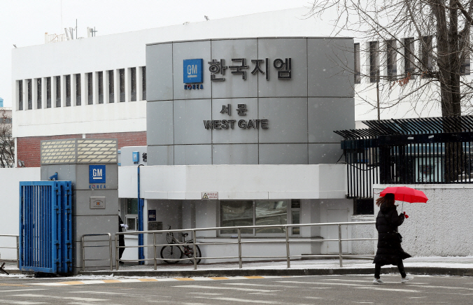 GM Korea Says Will Reconsider Investing in Plant amid Strikes