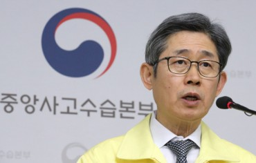 S. Korea Seeks Entry Ban on Foreigners to be Released from Quarantined Cruise Ship in Japan