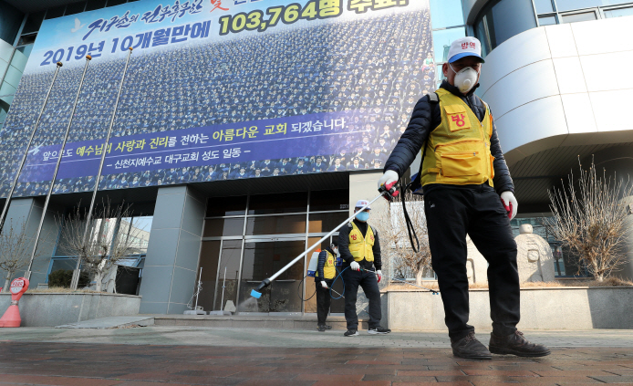 Daegu on Alert as Coronavirus Cases Surge