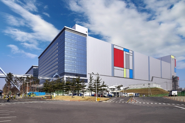 Samsung's New EUV-equipped Chip Line Begins Mass Production