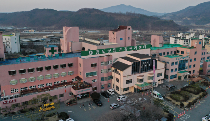 S. Korea Reports 1st Death of Coronavirus Patient