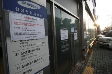 Korean Firms on Full Alert as Coronavirus Spreads Across Country