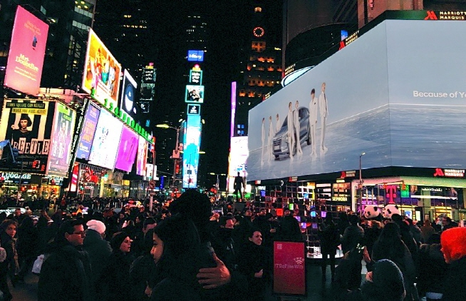 Hyundai Unveils BTS Ad in New York City's Times Square