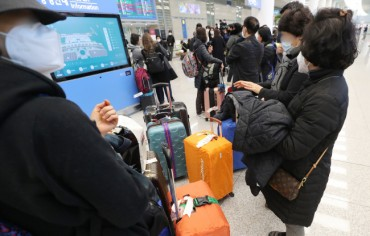 Foreign Countries Tighten Travel Restrictions on S. Korea as New Coronavirus Cases Spike