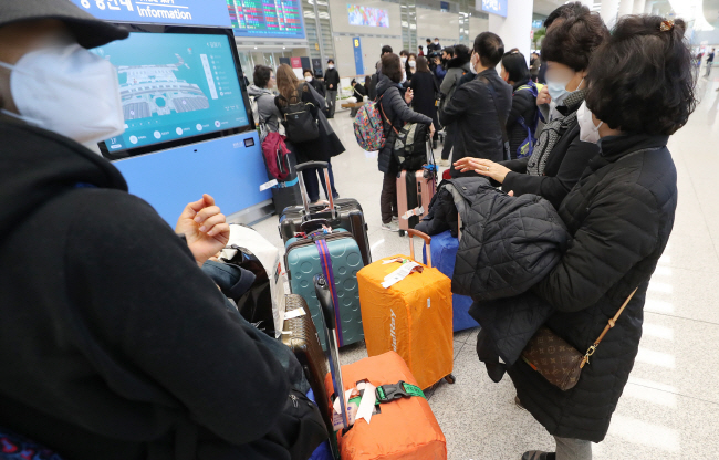 S. Korea Hit by More Travel Restrictions as New Coronavirus Spreads