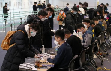 No. of Chinese Entering S. Korea Drops amid Spread of Coronavirus