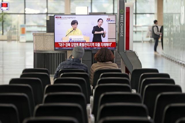 This photo taken on Feb. 24, 2020, shows Daegu International Airport amid the spreading coronavirus outbreak. (Yonhap)