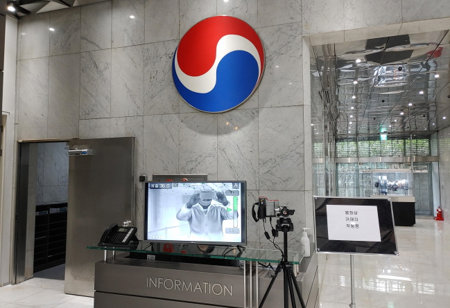 A thermal imaging camera set up in the lobby of Korean Air's office building in central Seoul. (image: Korean Air)