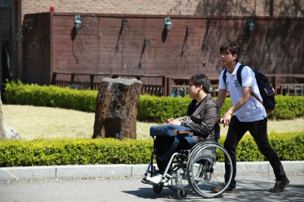 Gov't Strengthens Support for Students with Disabilities