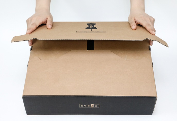 Home Shopping Industry Introduces Eco-friendly Boxes Without Adhesives