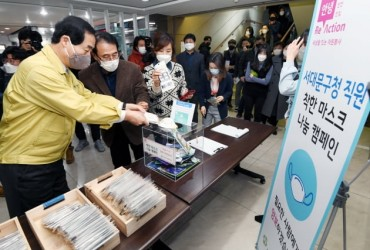 Seoul City Launches Mask Exchange Program