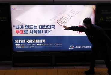 Coronavirus Rattles S. Korean Politics 30 Days Before April Elections