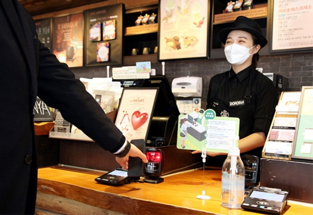 Starbucks Remove Chairs, Tables from Stores for Proper Social Distancing
