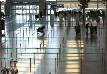No. of Passengers at Incheon Airport Dips to Record Low