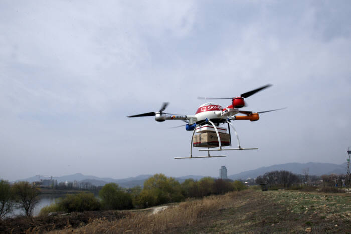 Tongyeong Launches Drone Delivery Project