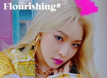 K-pop Singer Chungha Signs with U.S. Talent Agency