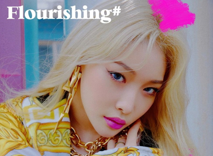 An image of Chungha. (image: MNH Entertainment)