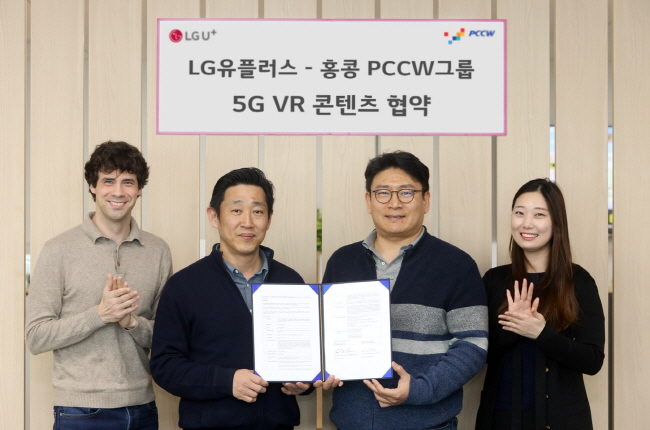 LG Uplus officials pose for a photo at the company's office building in Seoul after signing an agreement with PCCW Group, which runs Hong Kong's top telecommunication firm, on supplying 5G VR content. (image: LG Uplus)