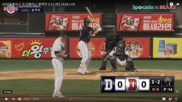 S. Korean Baseball Teams Streaming Scrimmages for Action-starved Fans