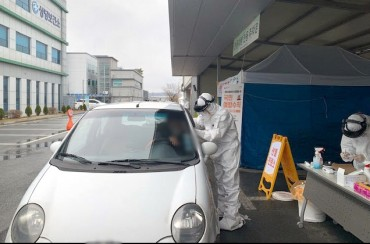 Drive-thru Coronavirus Testing Coming to Seoul