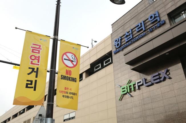 Seoul District Uses Big Data Analysis to Reduce Passive Smoking