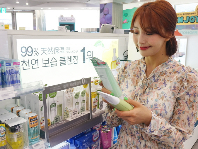 'Troubled Skin' Drives Cosmetics Sales as Masks Become Ubiquitous