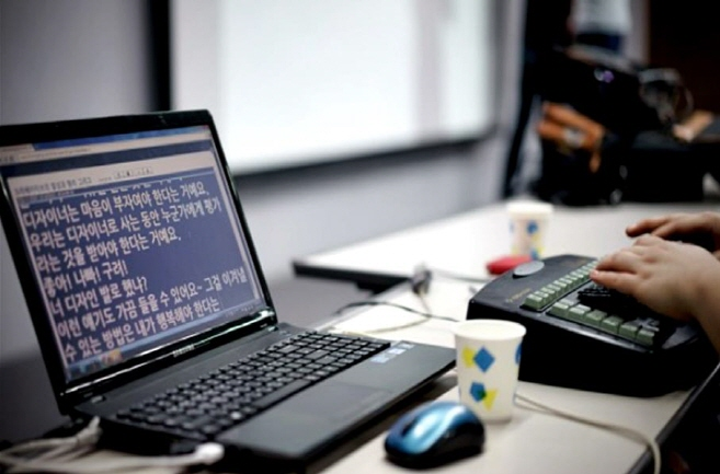 Seoul City Introducing Onsite Dispatch of Stenographers for the Hearing-impaired