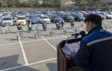 Credit Union Holds 'Drive-through' Meeting