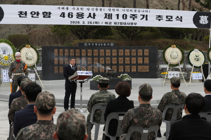 Defense Minister Jeong Kyeong-doo delivers a speech during a memorial ceremony to mark the 10th anniversary of North Korea's deadly sinking of the South Korean warship Cheonan, held at the Navy's 2nd Fleet Command in Pyeongtaek, South Korea, on March 26, 2020. (image: Korea Defense Daily)
