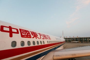 Chinese Airline Lays Off S. Korean Flight Attendants Only: Lawmaker